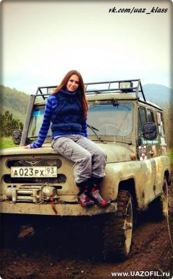 и Девушки с сайта Uazofil.ru 227.jpg