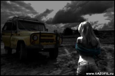 и Девушки с сайта Uazofil.ru 231.jpg