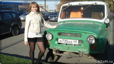 и Девушки с сайта Uazofil.ru 232.jpg
