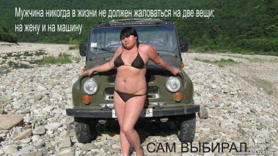 и Девушки с сайта Uazofil.ru 250.jpg
