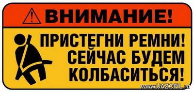 на УАЗ с сайта Uazofil.ru 06.jpg