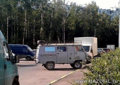 на УАЗ с сайта Uazofil.ru 22.jpg